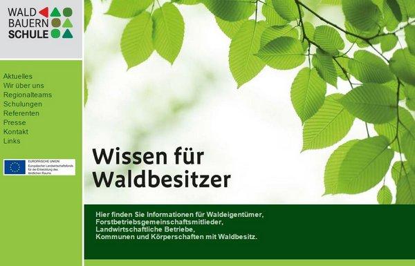 Waldbauernschule Brandenburg 2